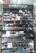 洗涤剂商店和香水